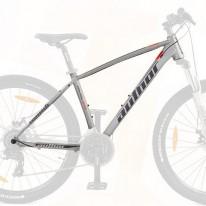 """Рама горного велосипеда 27,5"""" AUTHOR Rival II  2020 silver-red"""